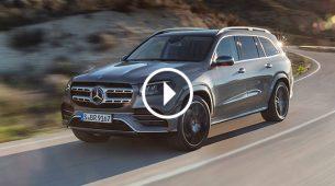 Mercedes-Benz GLS – S klasa SUV-ova
