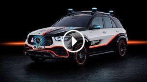 Mercedes-Benz predstavio novo Eksperimentalno sigurnosno vozila