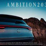 autonet.hr_Mercedes-Benz_Ambition2039_2019-05-22_001