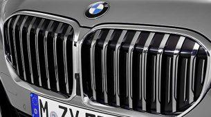 BMW će elektrificirati seriju 5 i 7