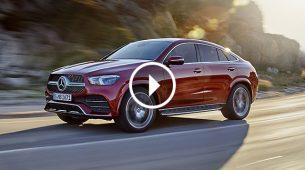 Mercedes predstavio novi GLE Coupe i AMG-ov GLE 53 Coupe