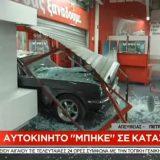 autonet.hr_Mustang_Fastback_2019-09-24_001