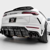 Autonet.hr_Lamborghini_Urus_1016Industries (3)