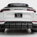 Autonet.hr_Lamborghini_Urus_1016Industries (5)