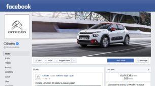 Citroën je dosegnuo 10 milijuna fanova na Facebooku