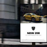 autonet.hr_PeugeotNewLogo_vijesti_2021-02-25_004