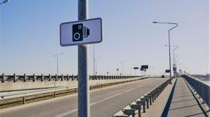 U Hrvatskoj su kamere za nadzor brzine na 270 mjesta, donosimo popis svih lokacija